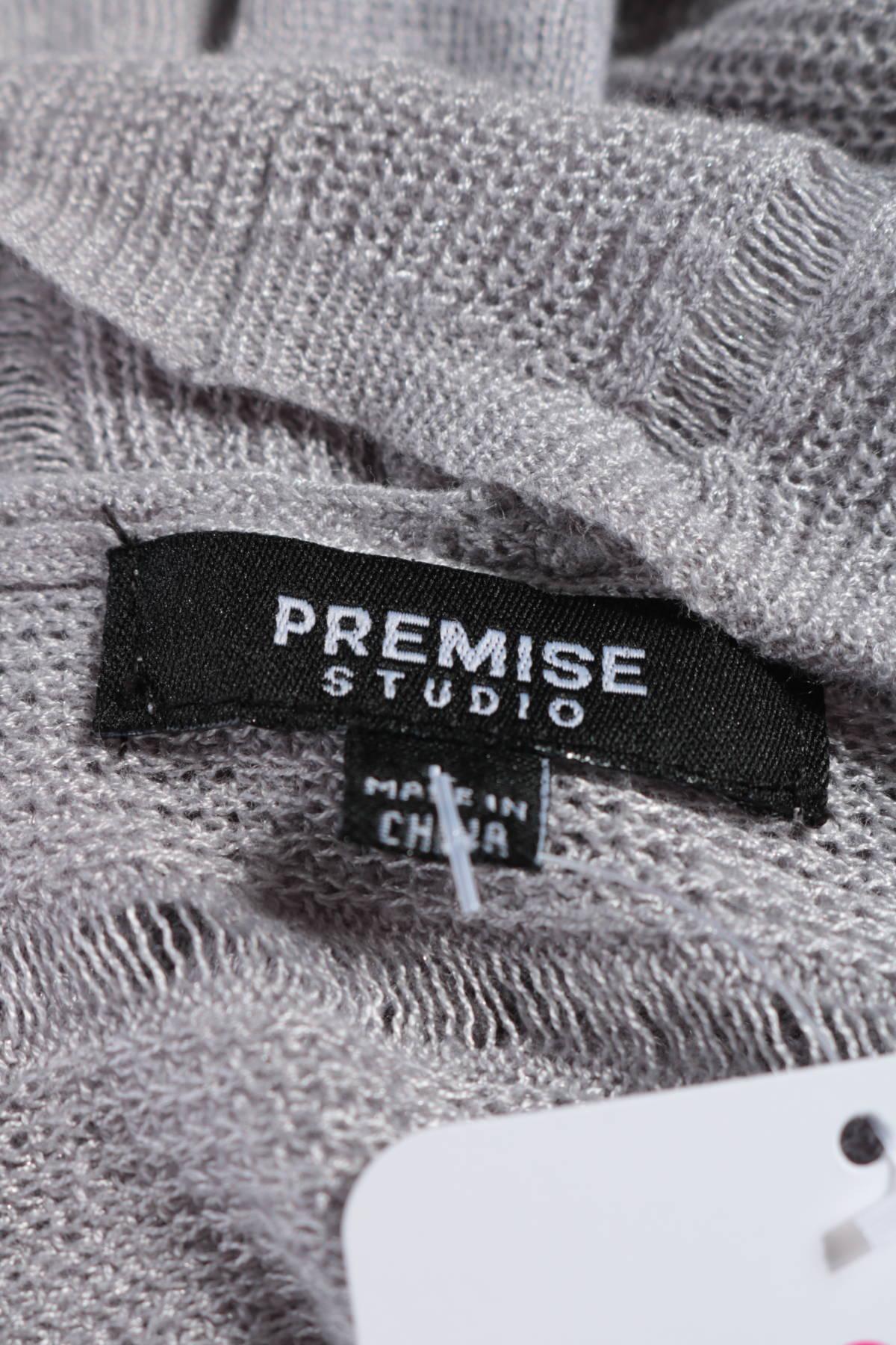 Жилетка PREMISE3