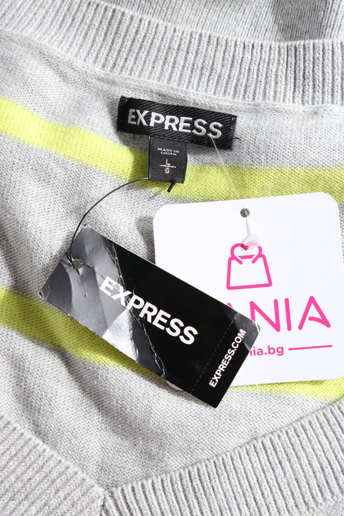 Ежедневна рокля Express3