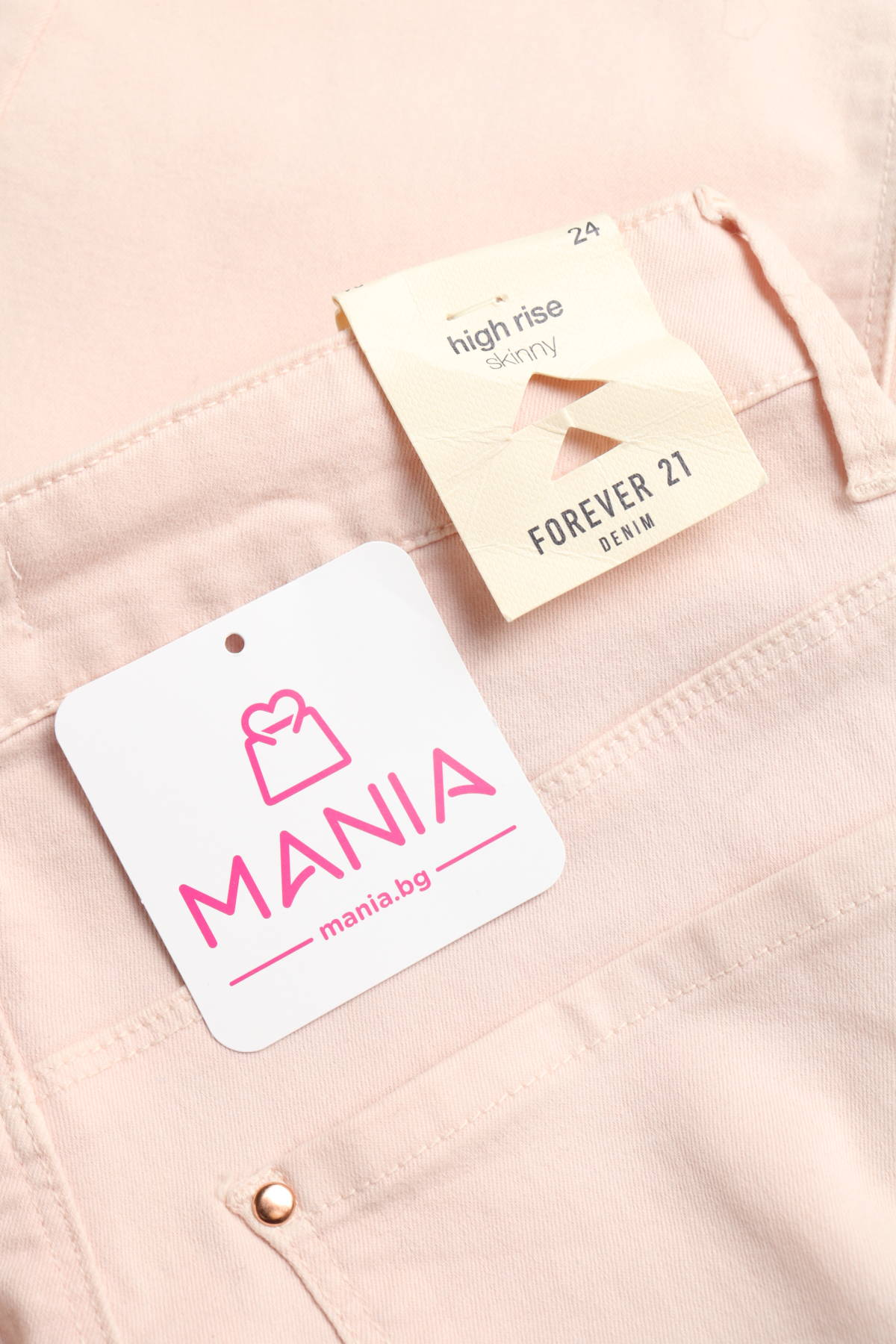 Панталон FOREVER 213