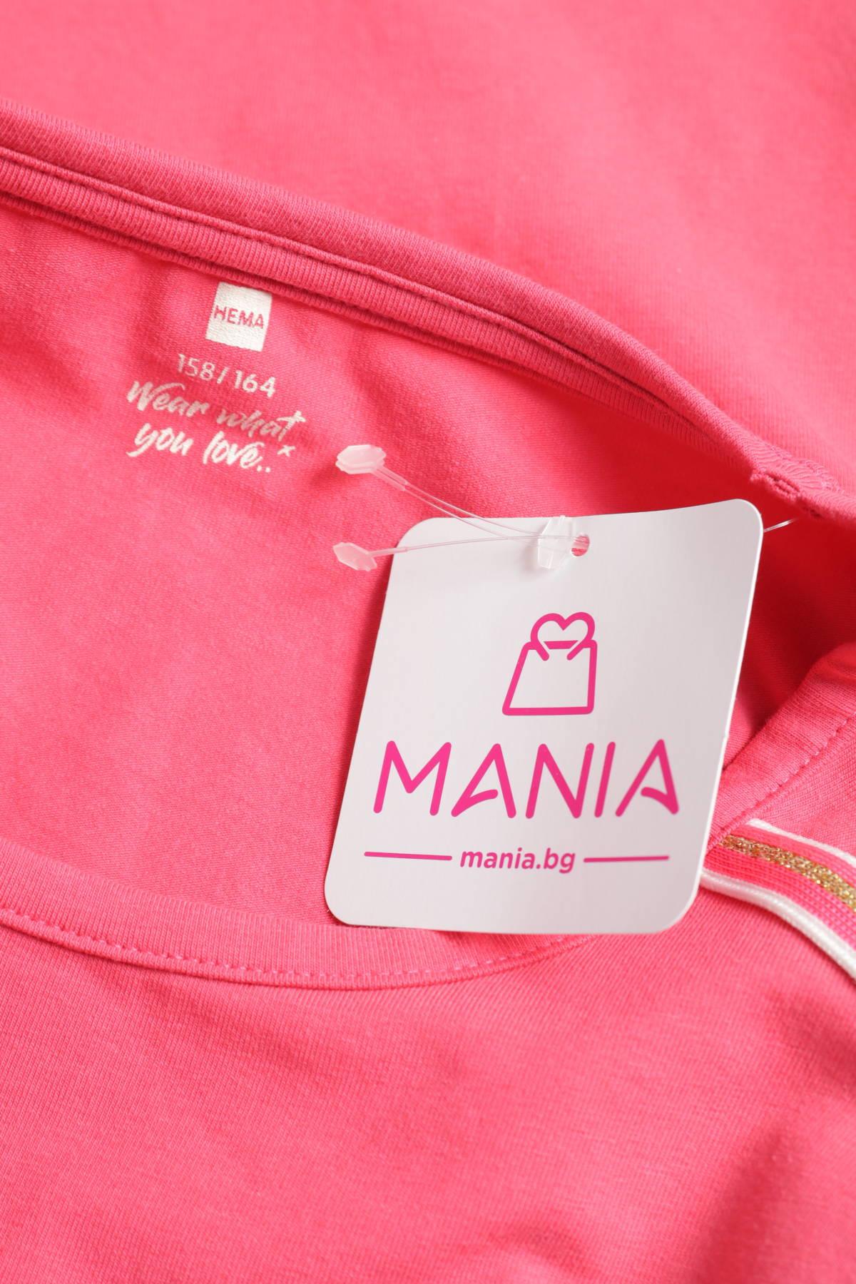 Детска блуза Hema3
