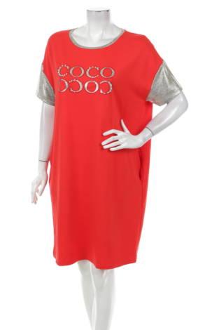 Ежедневна рокля LETTICIA