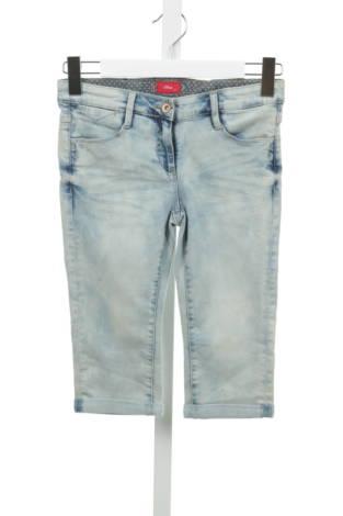 Детски къси панталони S.OLIVER