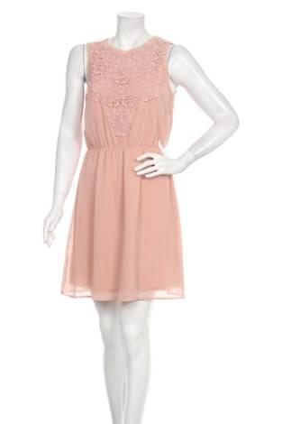 Плажна рокля SEAFOLLY