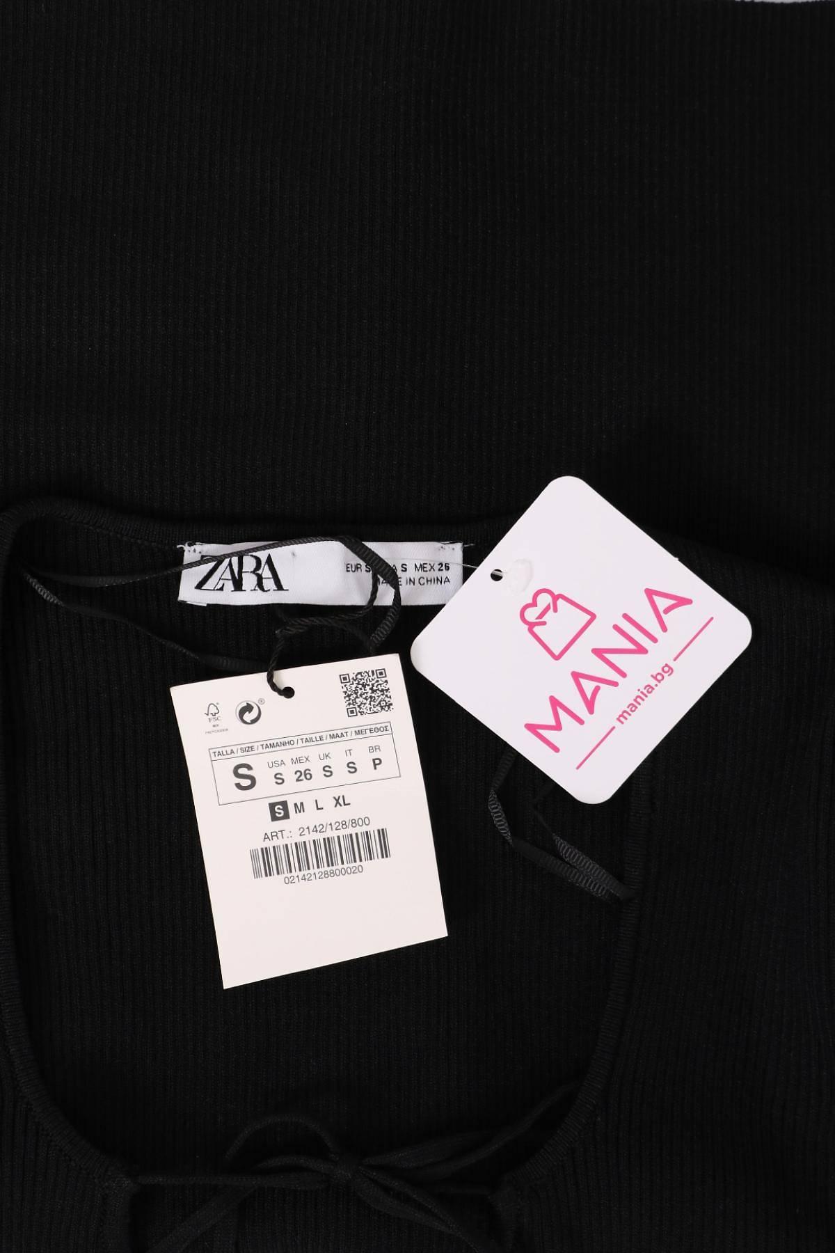 Пуловер ZARA3