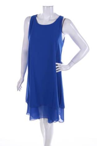 Ежедневна рокля New Collection