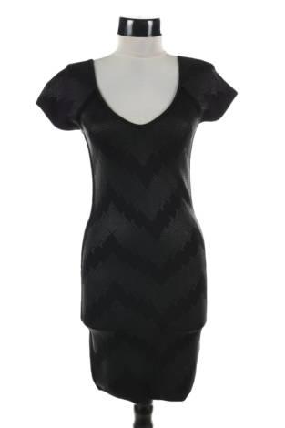Парти рокля Armani Exchange
