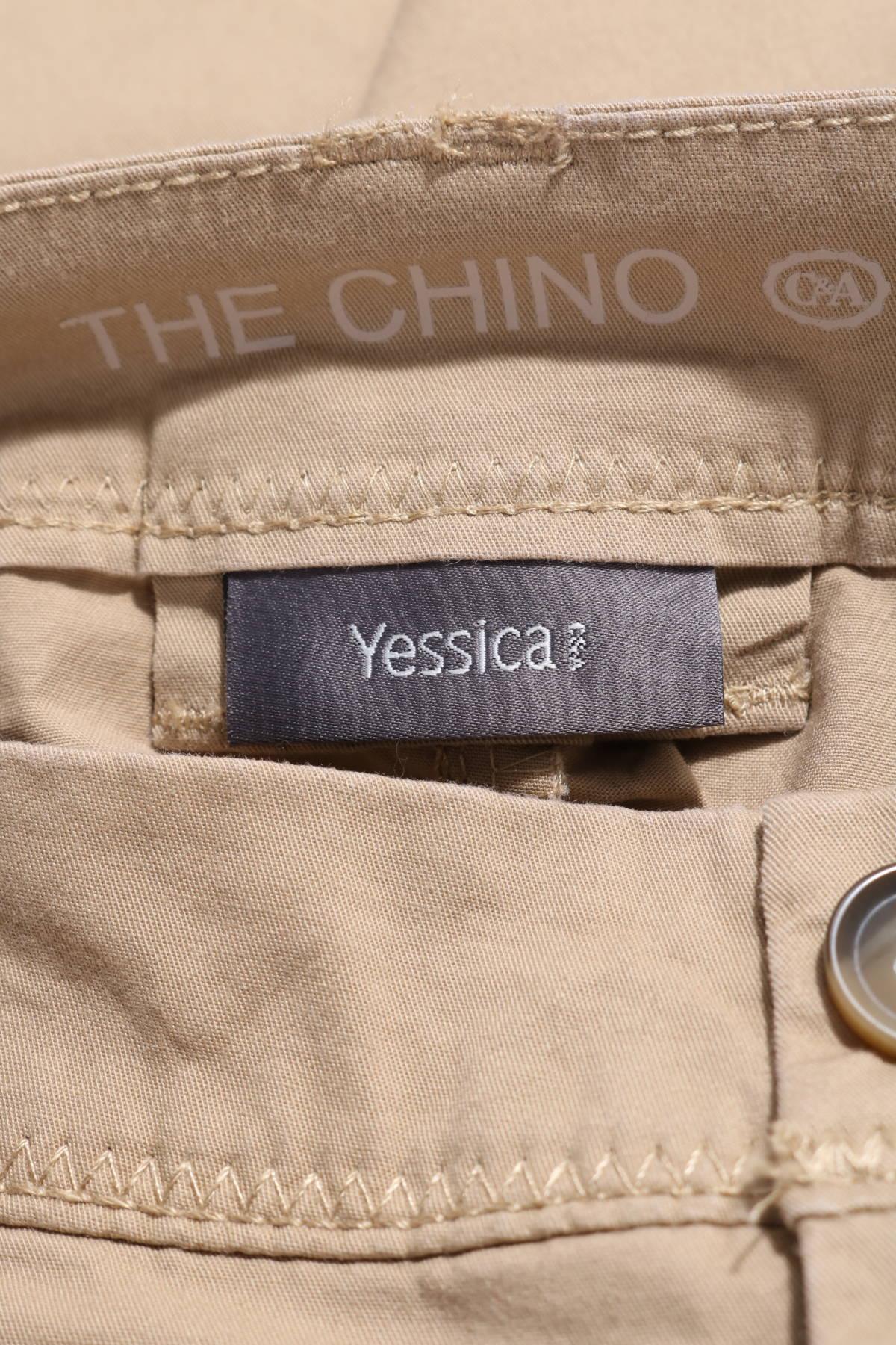 Панталон YESSICA3