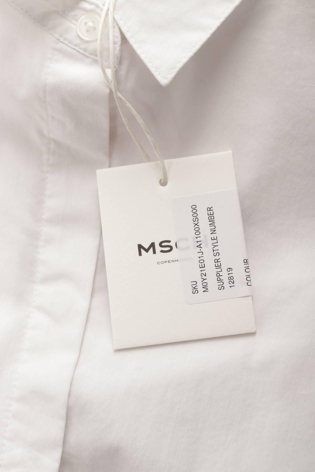 Ежедневна рокля MOSS COPENHAGEN3