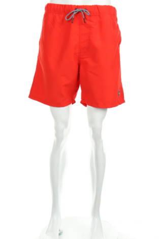 Плувни шорти SHIWI