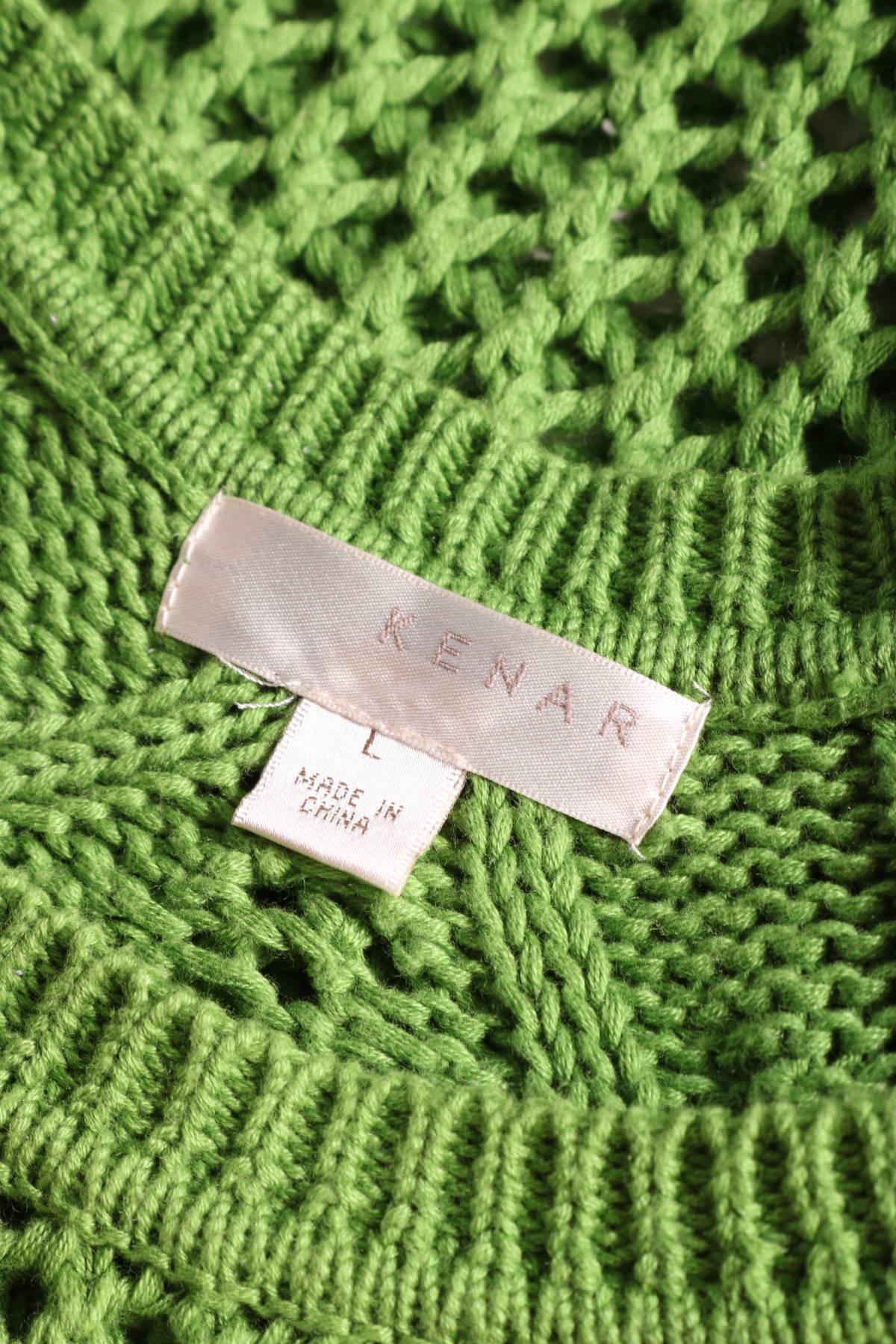 Пуловер KENAR3