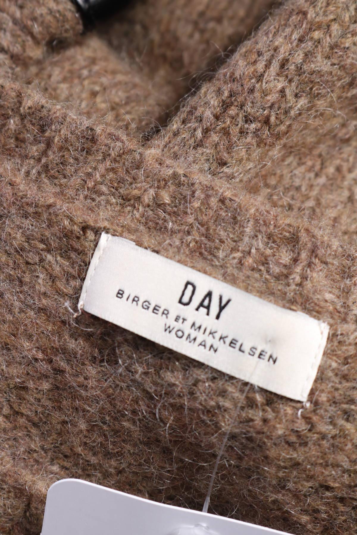 Пуловер Day Birger Et Mikkelsen3