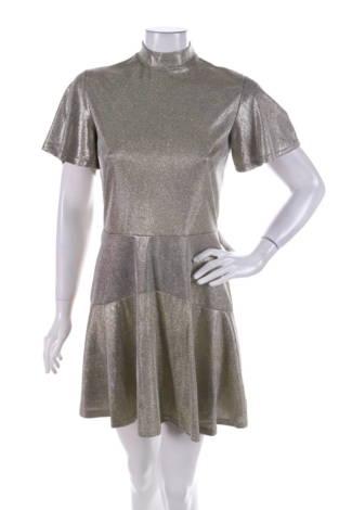 Парти рокля Nelly Trend