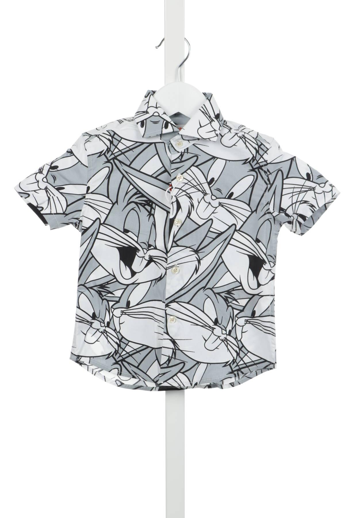Детска риза OPPO SUITS1