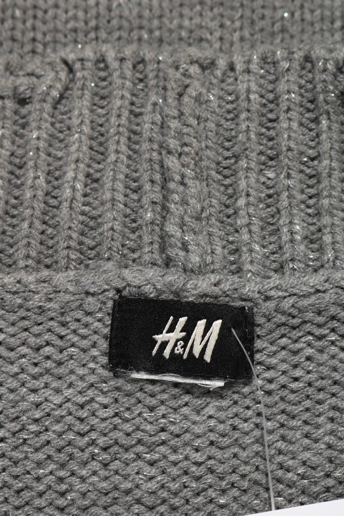 Жилетка H&M3