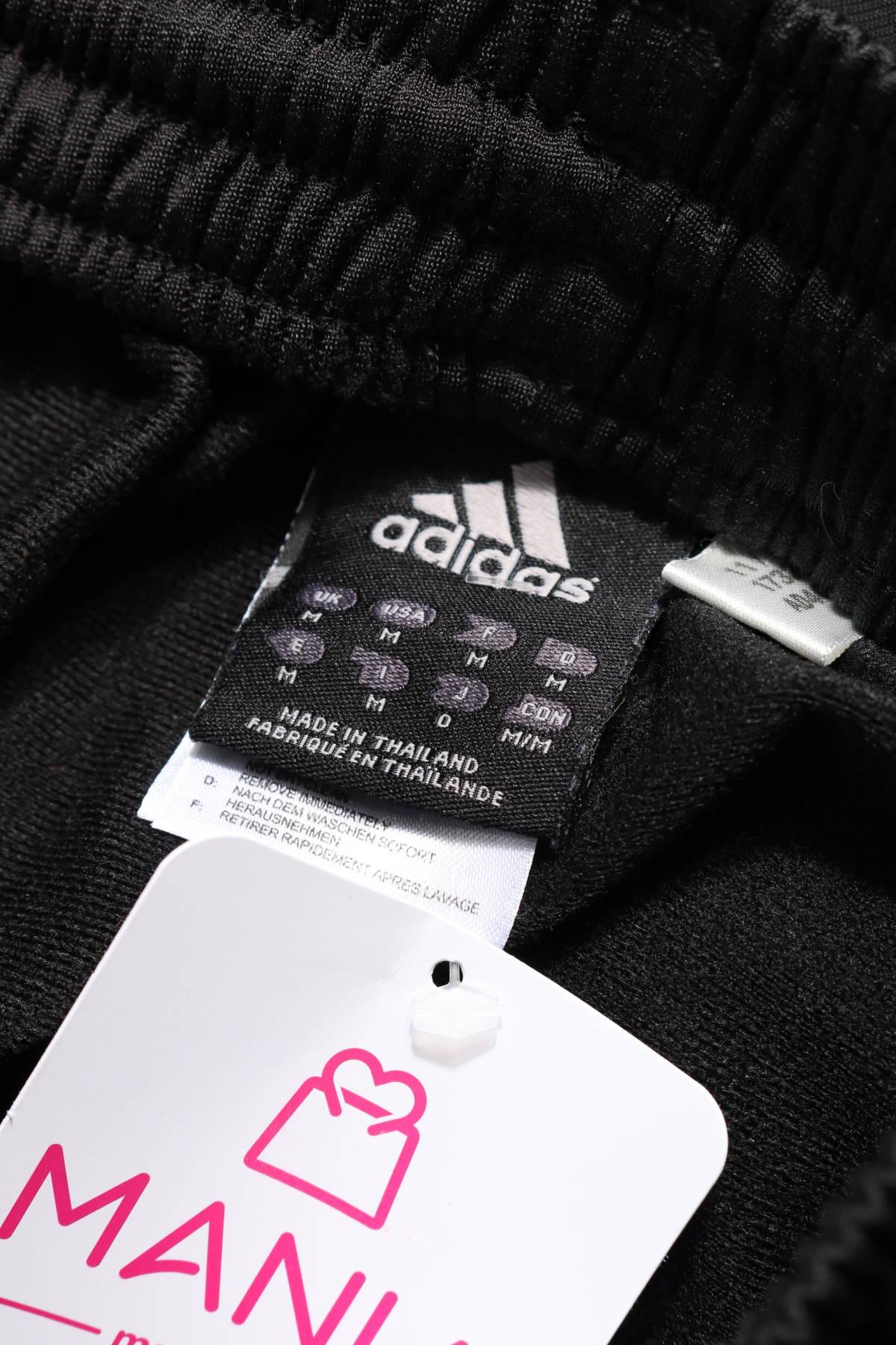 Детско спортно долнище Adidas3