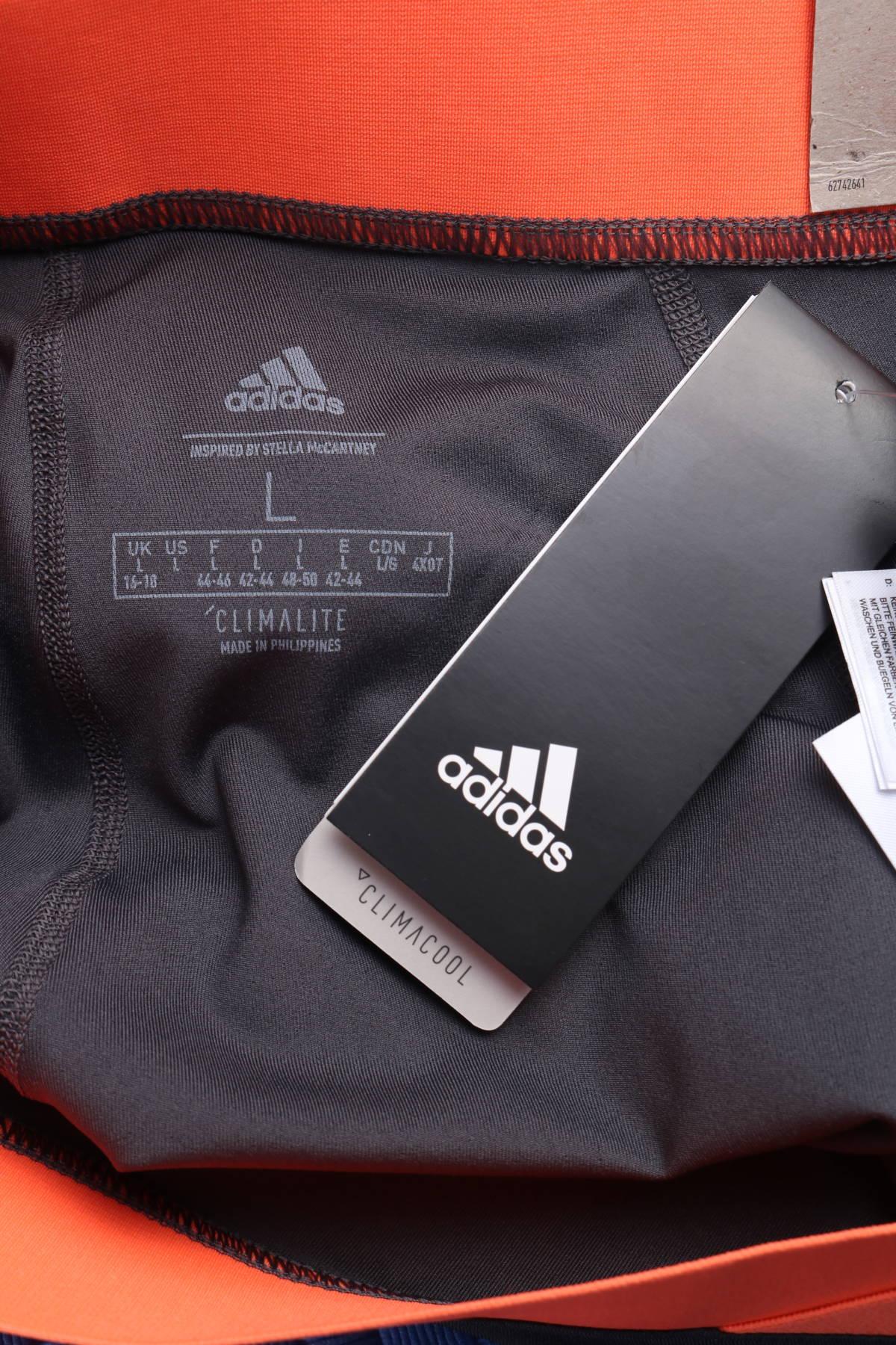 Спортен клин Adidas3