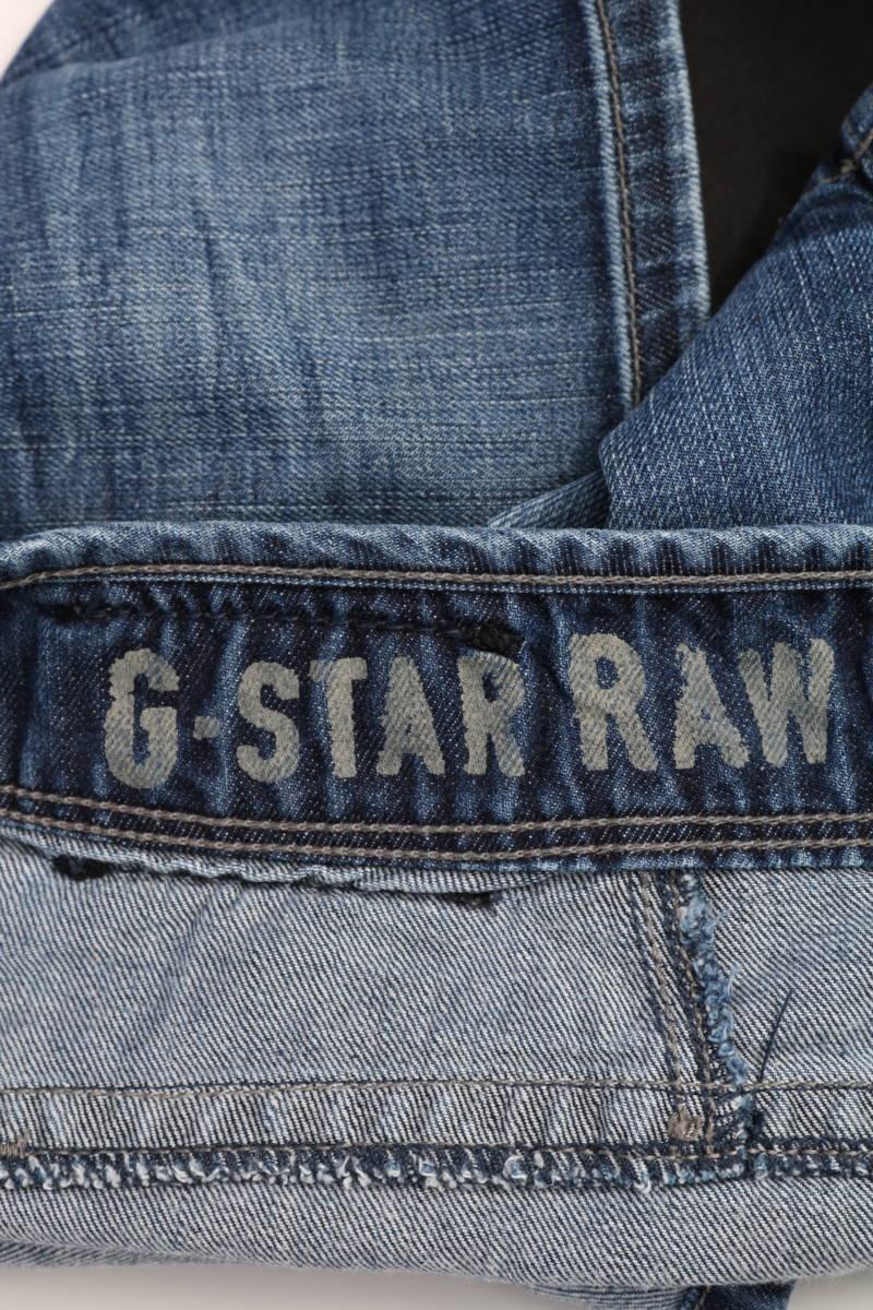 Пола G-Star Raw3