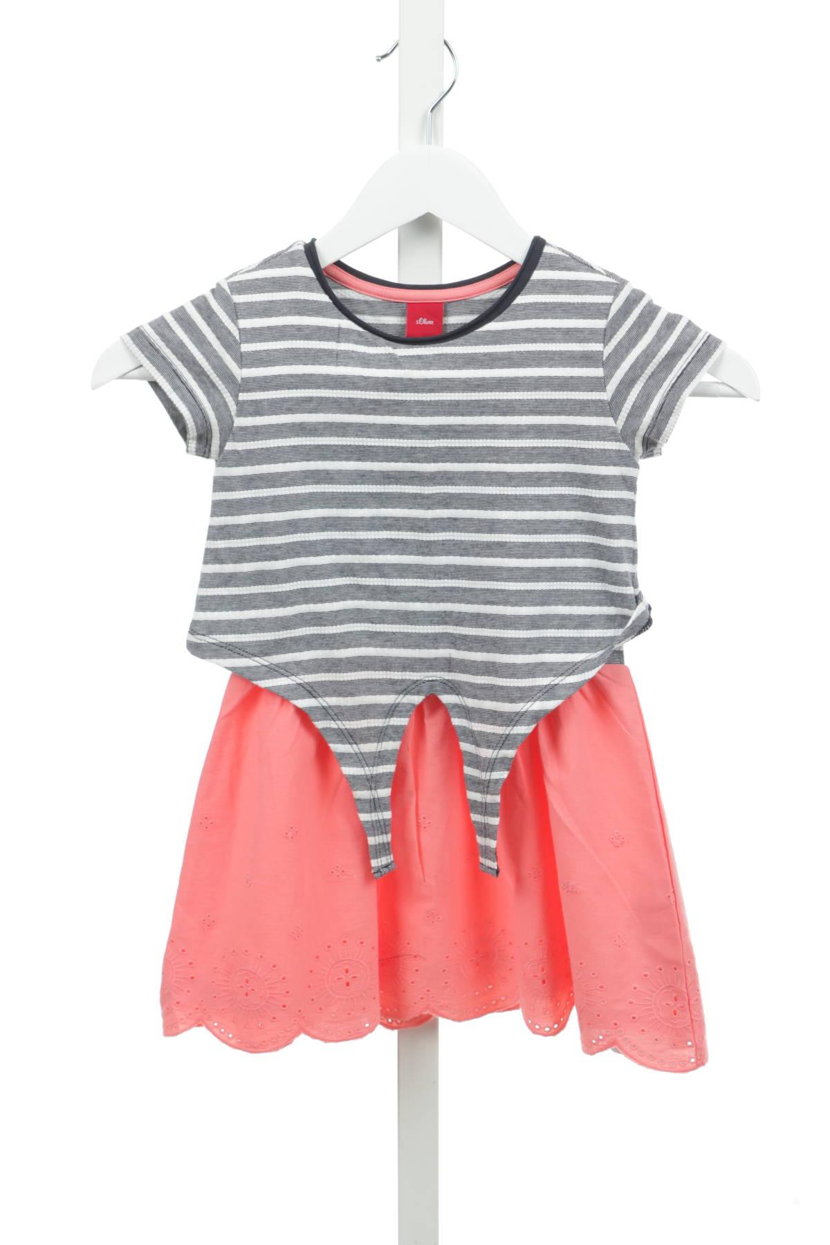 Детска рокля S.OLIVER1