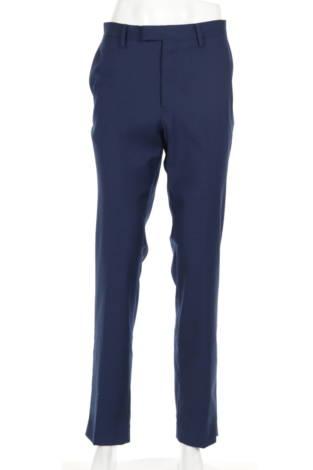 Официален панталон FIND.