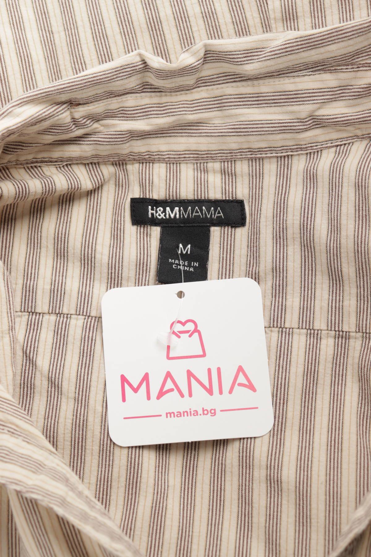 Риза H&M MAMA3