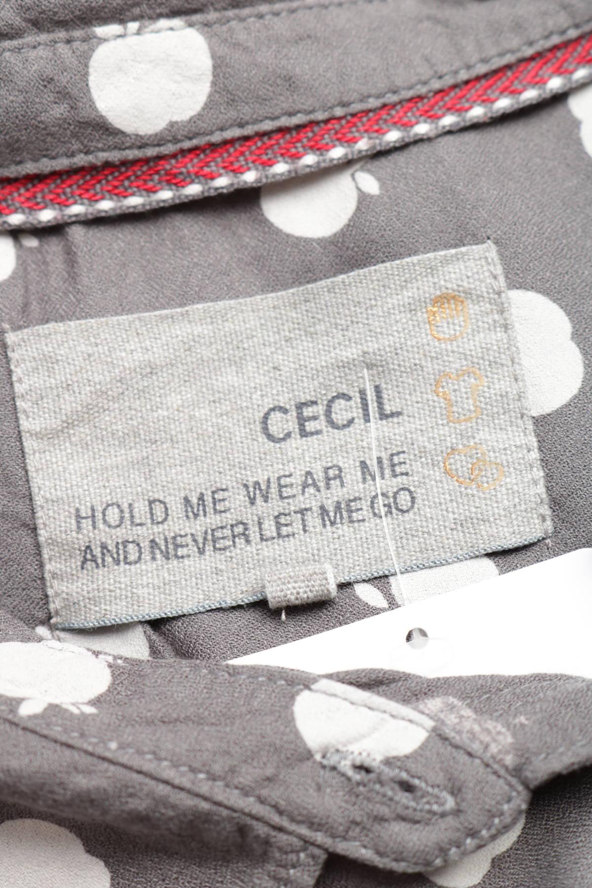 Риза CECIL3