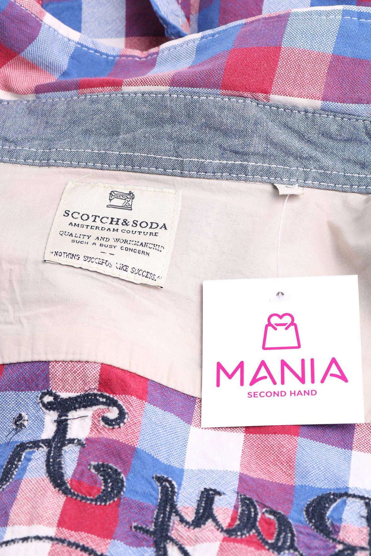 Риза Scotch & Soda3