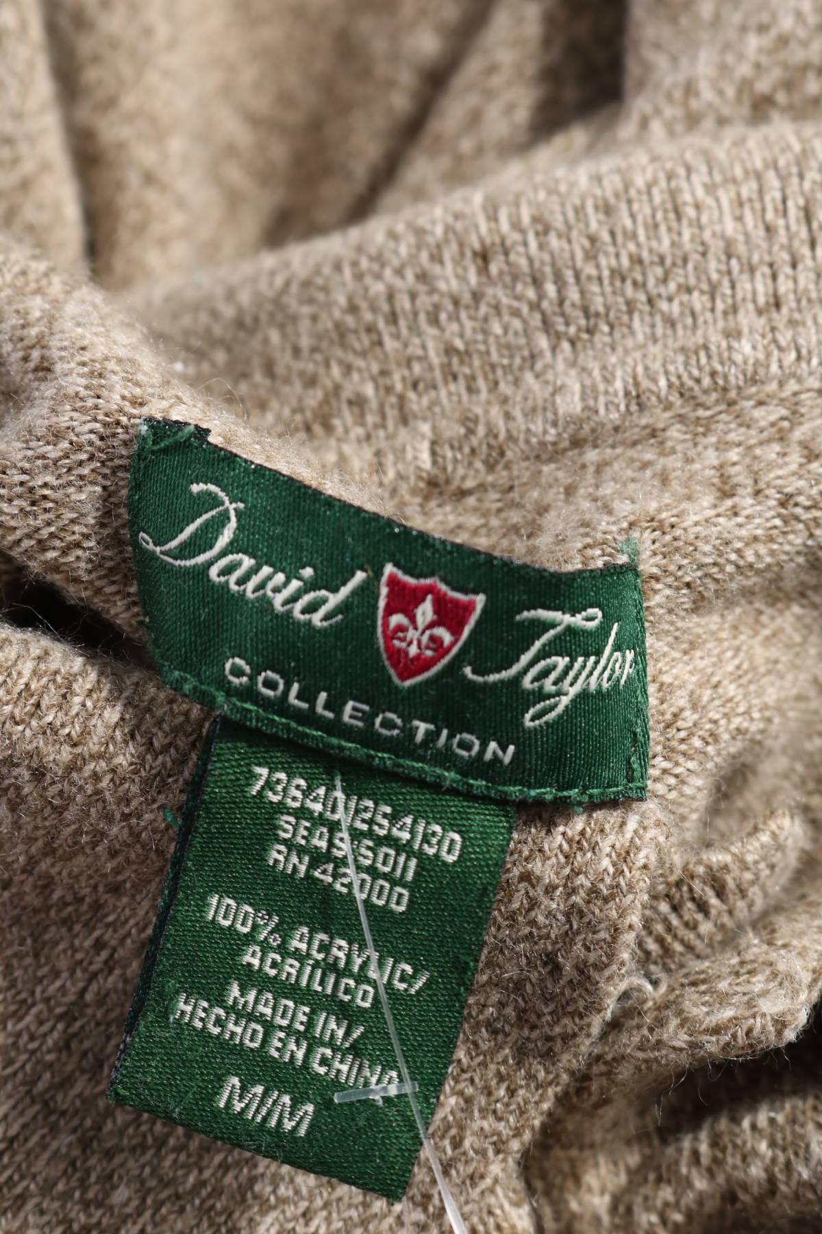 Блуза DAVID TAYLOR3
