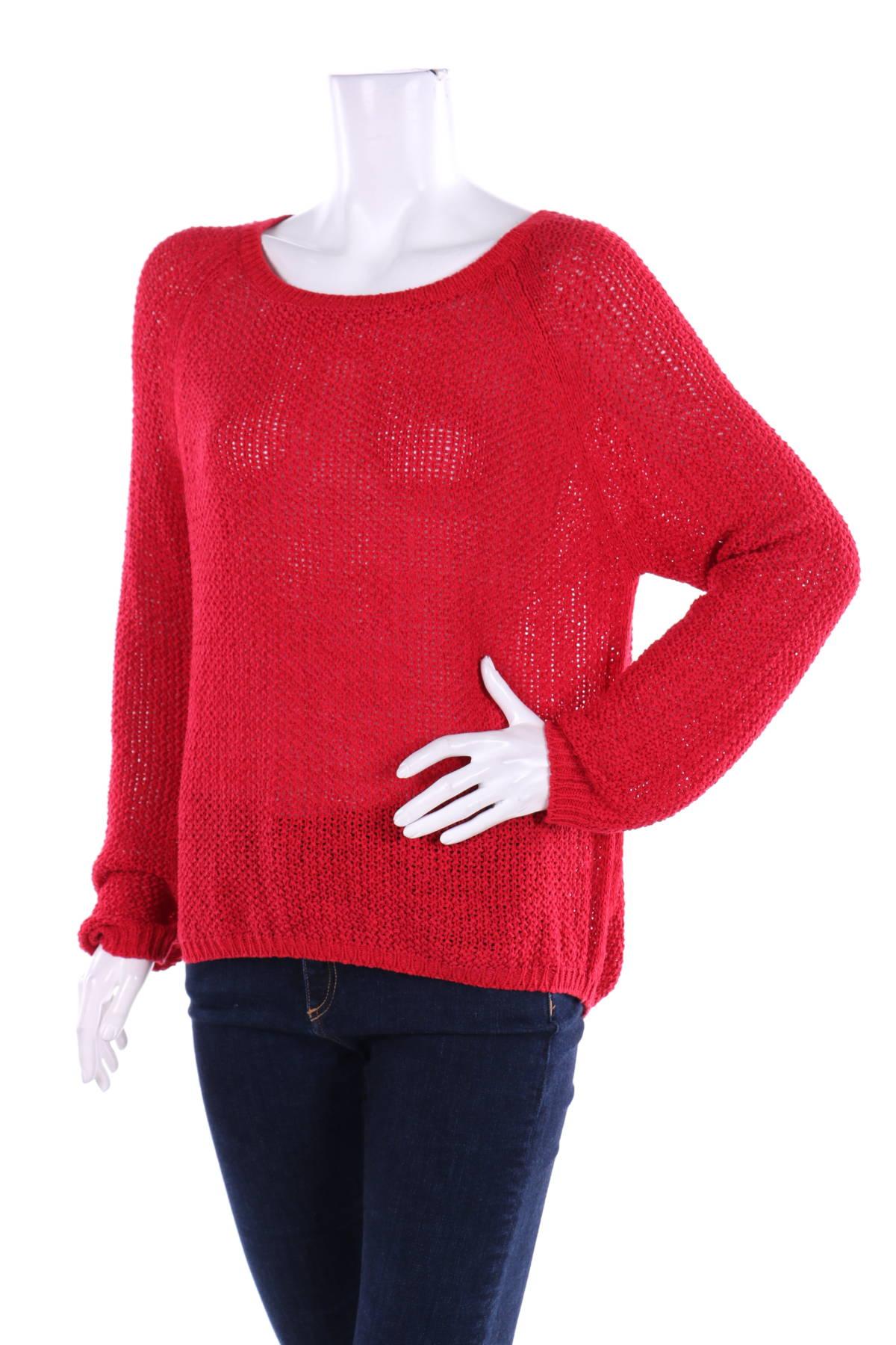 Пуловер C1