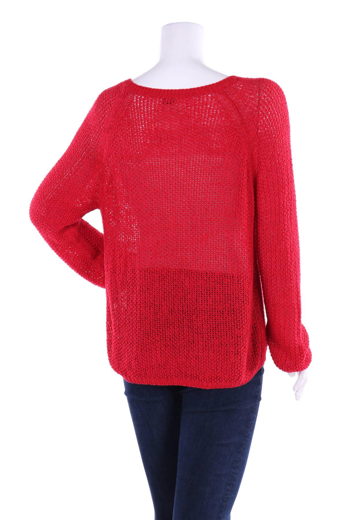 Пуловер C2