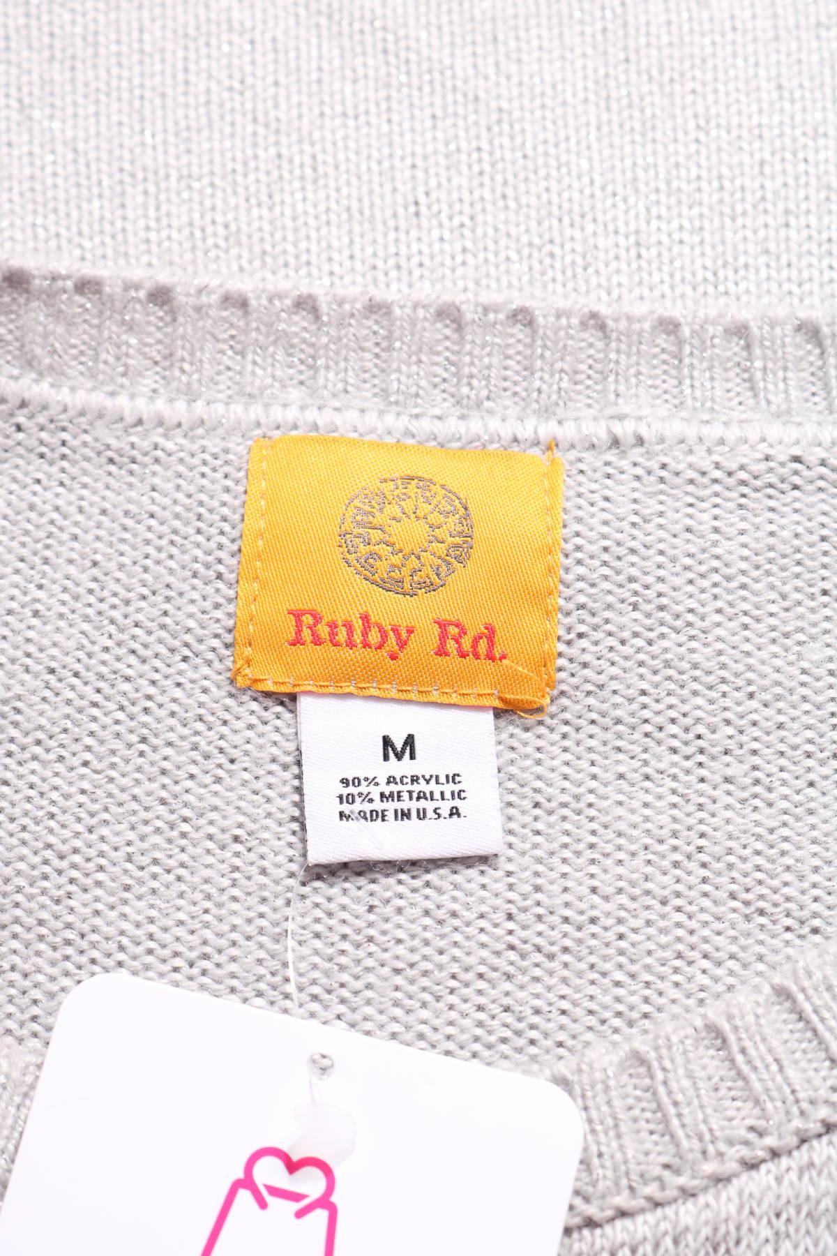 Пуловер Ruby Rd3