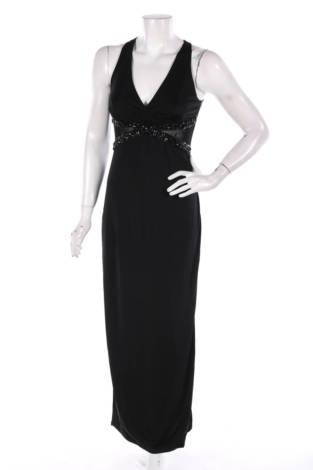Бална рокля Sisters Point