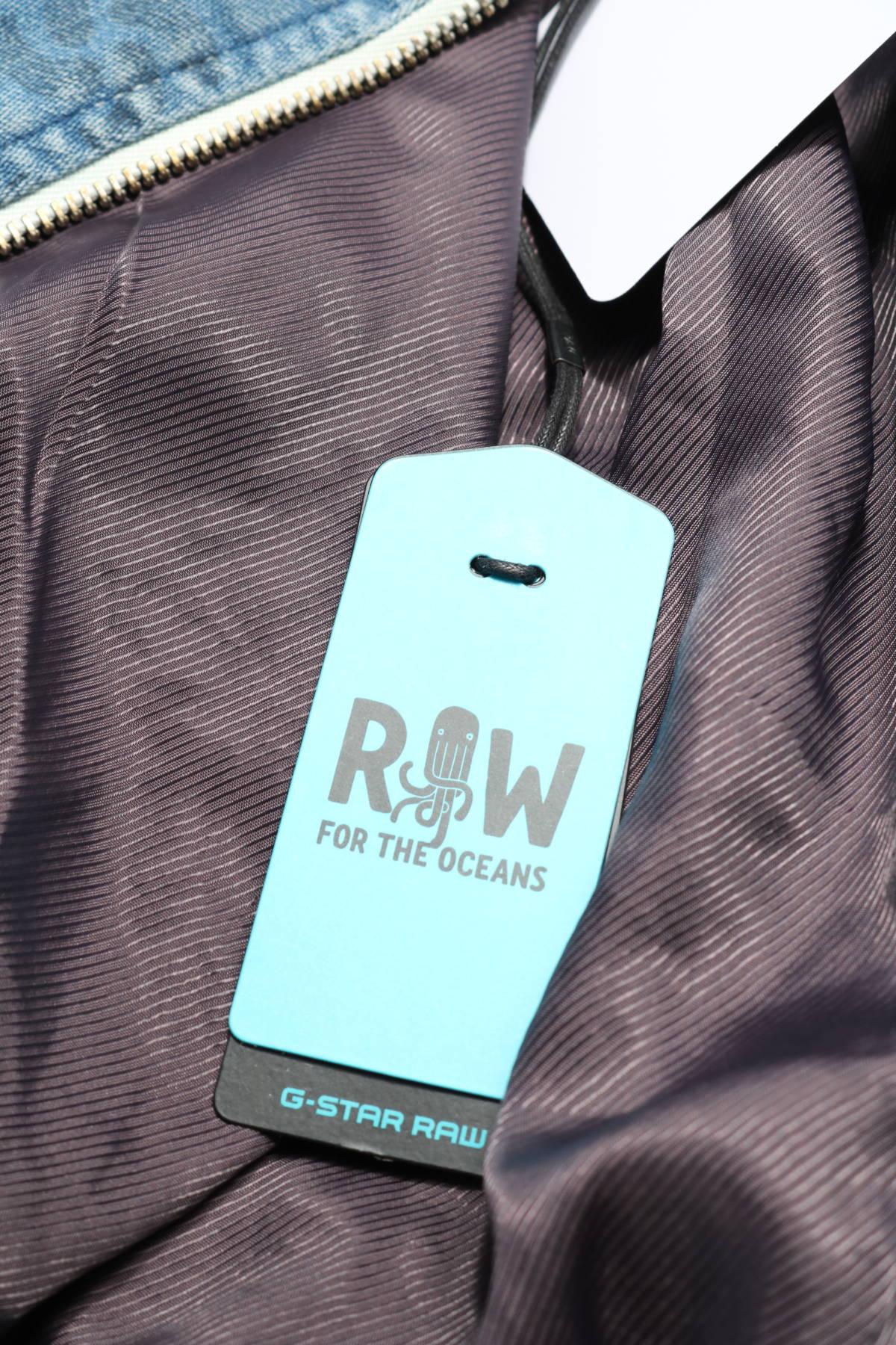 Дънково яке G-Star Raw3
