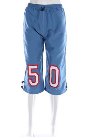 Спортни къси панталони No Name