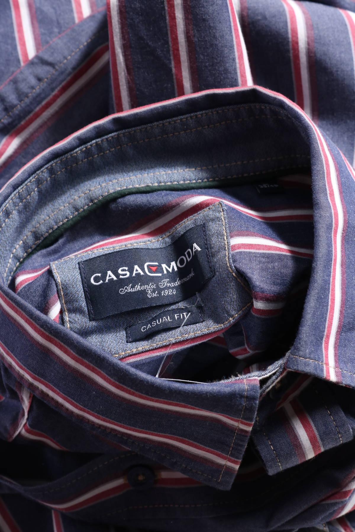 Спортно-елегантна риза Casa Moda3