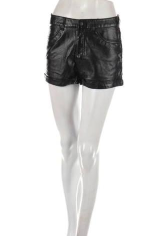 Кожени къси панталони H&M Divided