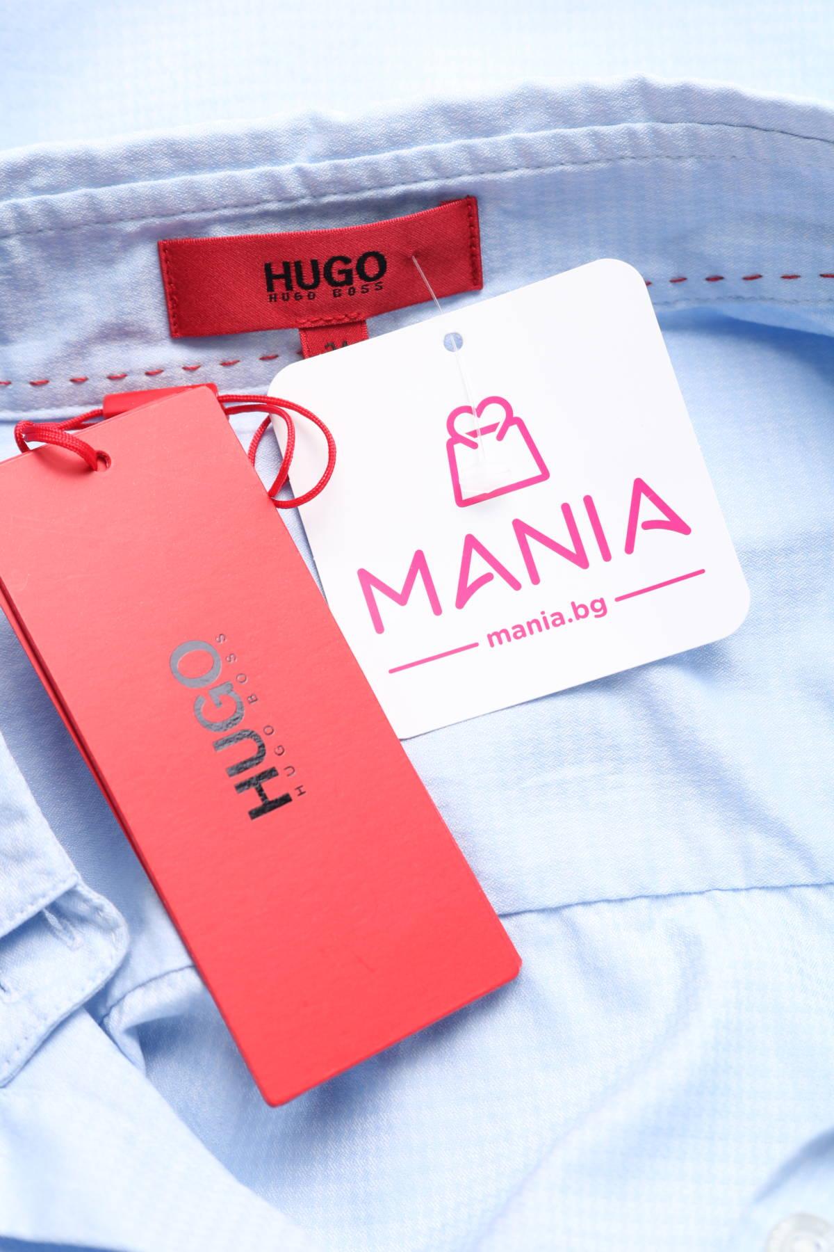 Риза Hugo Boss3