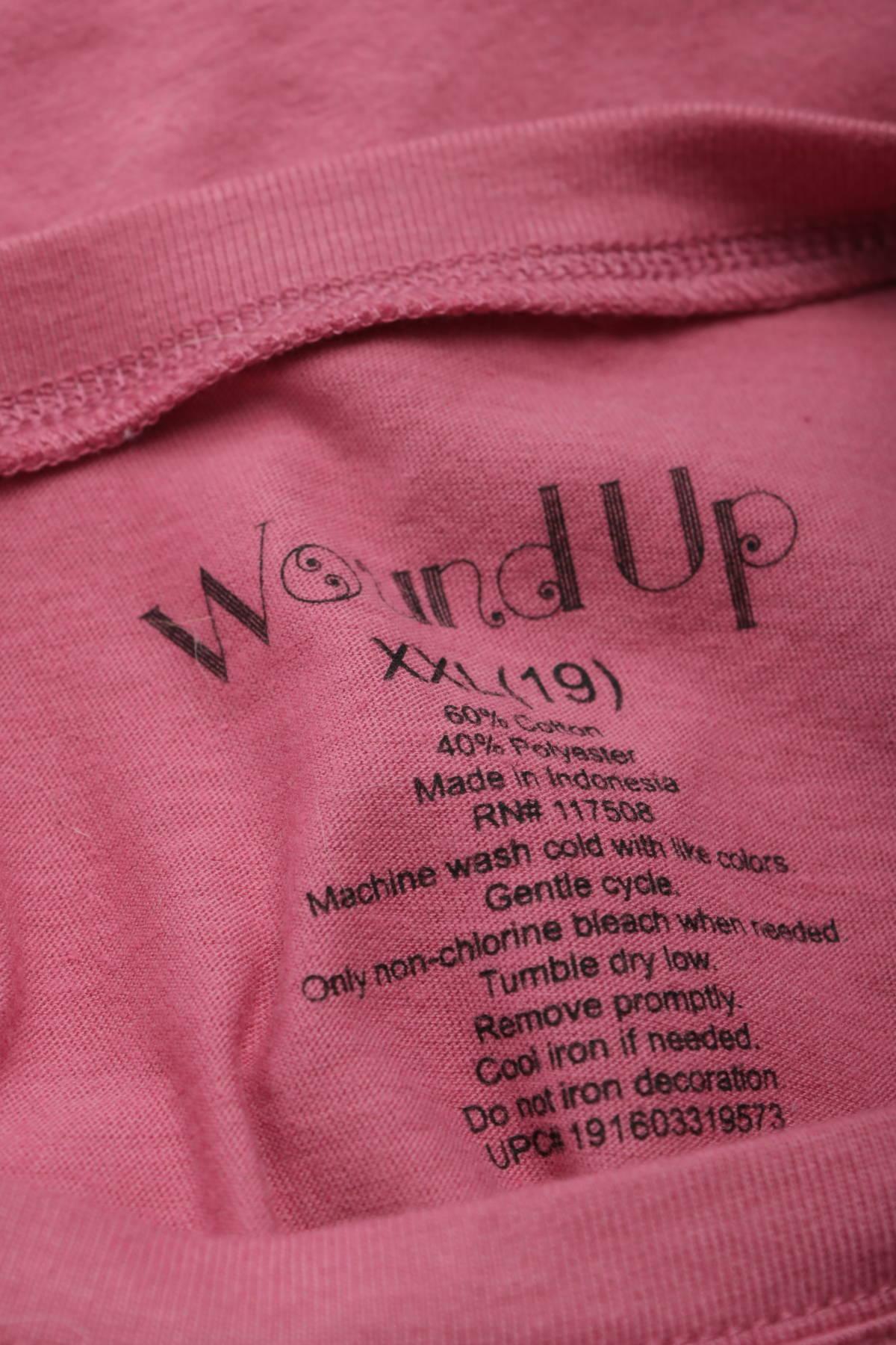 Тениска WOUND UP3