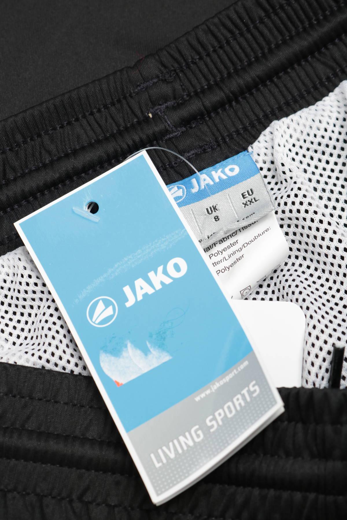 Спортни къси панталони JAKO3