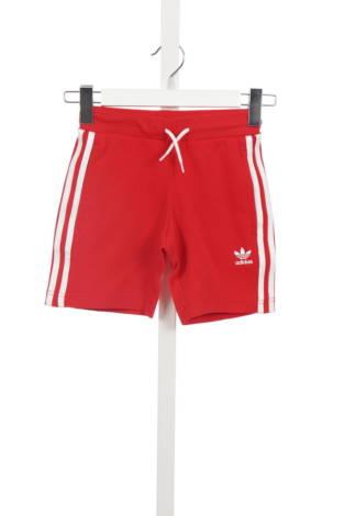 Детски къси панталони ADIDAS