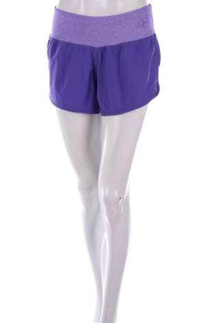 Спортни къси панталони Powerzone