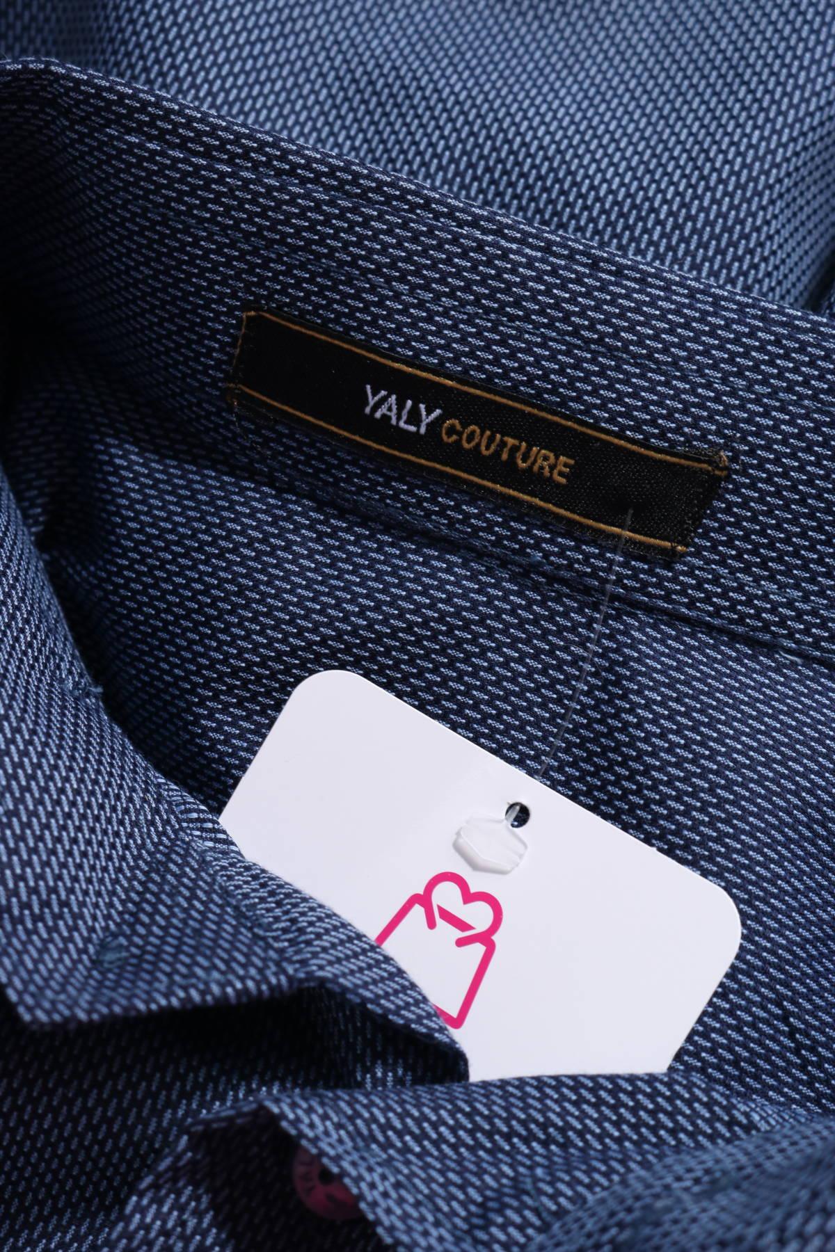 Риза Yaly3