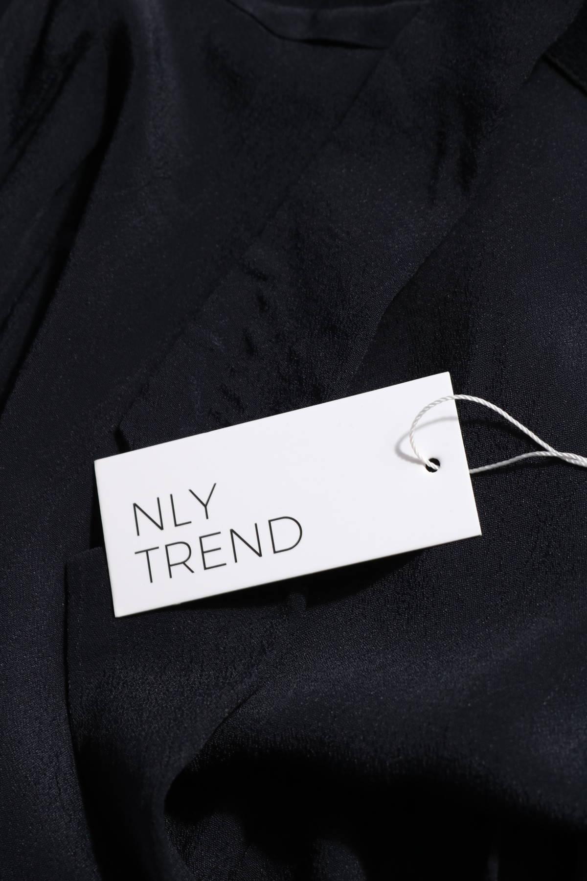 Риза NLY TREND3