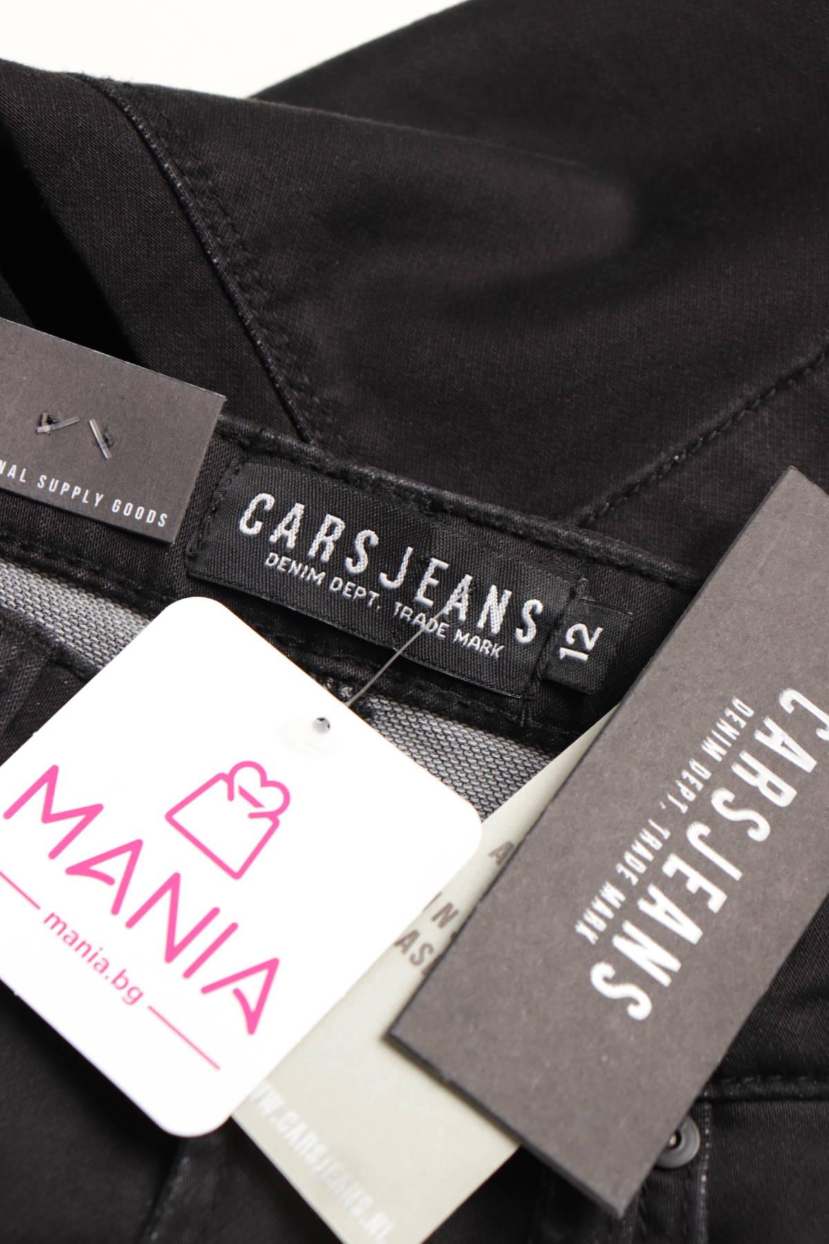 Детски къси панталони CARS JEANS3