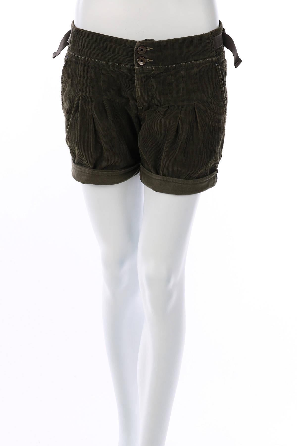 Къси панталони Diesel1
