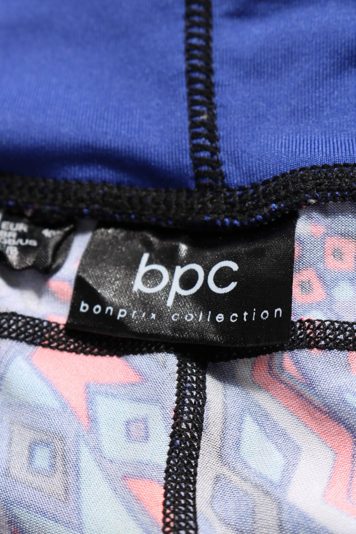 Клин Bpc Bonprix Collection3
