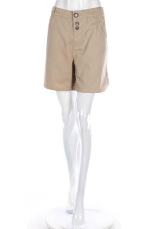 Къси панталони Only
