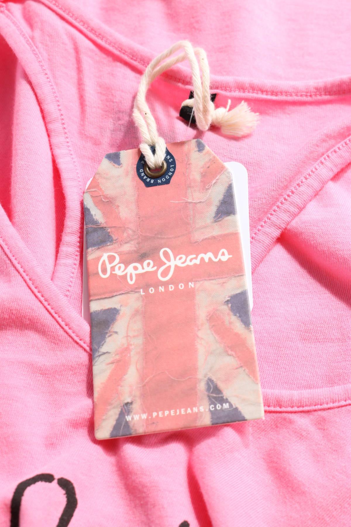 Потник Pepe Jeans3