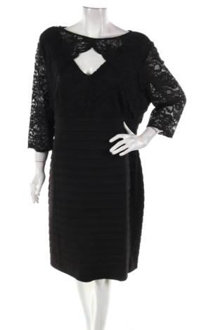 Официална рокля Wallis