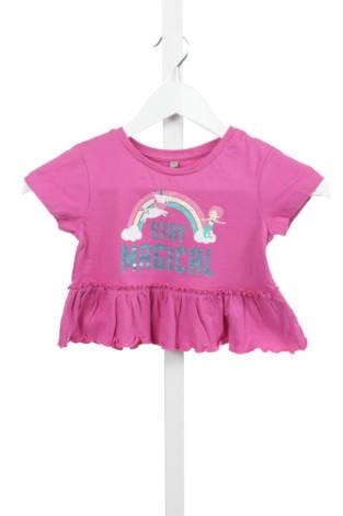 Детска блуза NO NAME