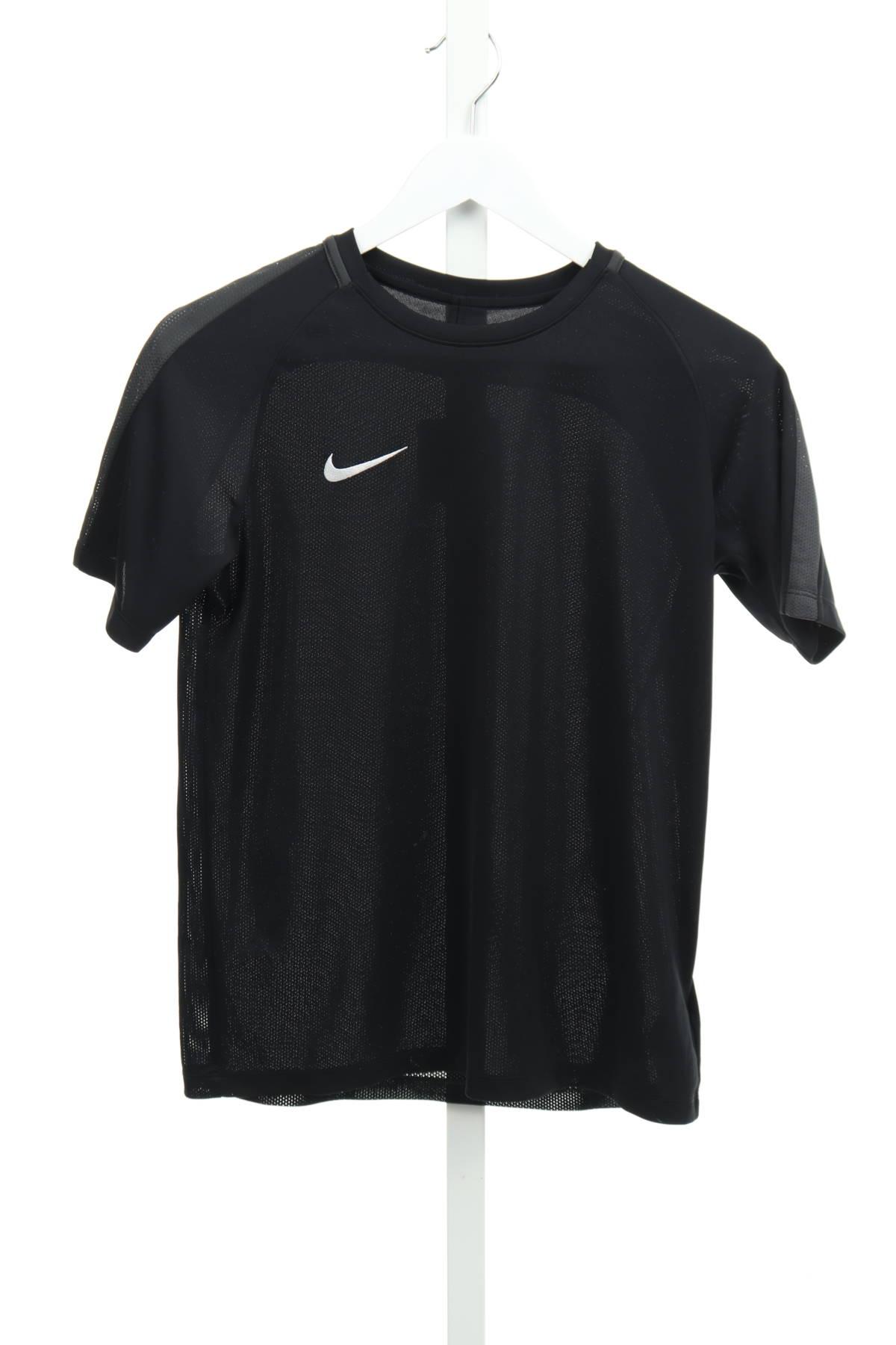 Детска тениска NIKE1